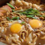 「これぞ名古屋の味!」味噌煮込みうどんを麺から手作りしてみた